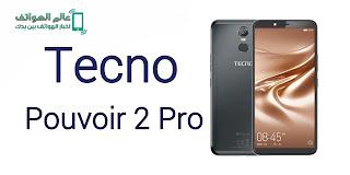 هاتف Tecno Pouvoir 2 Pro