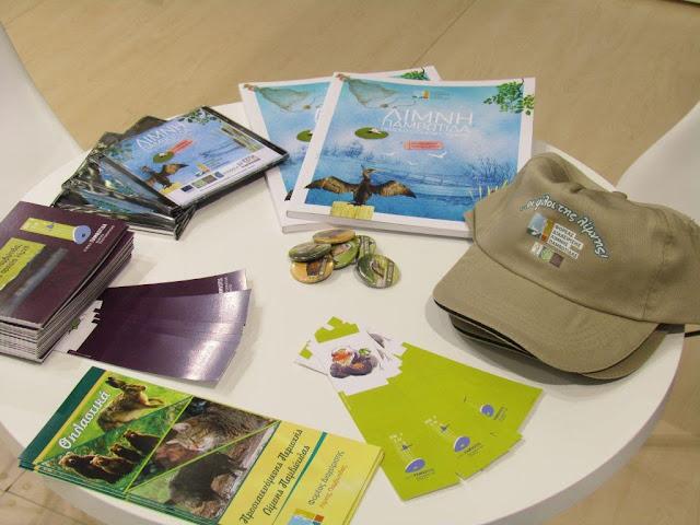 Γιάννενα: Συμμετοχή του Φορέα Διαχείρισης Λίμνης Παμβώτιδας στην 32η Διεθνή Έκθεση Τουρισμού «Philoxenia 2016»