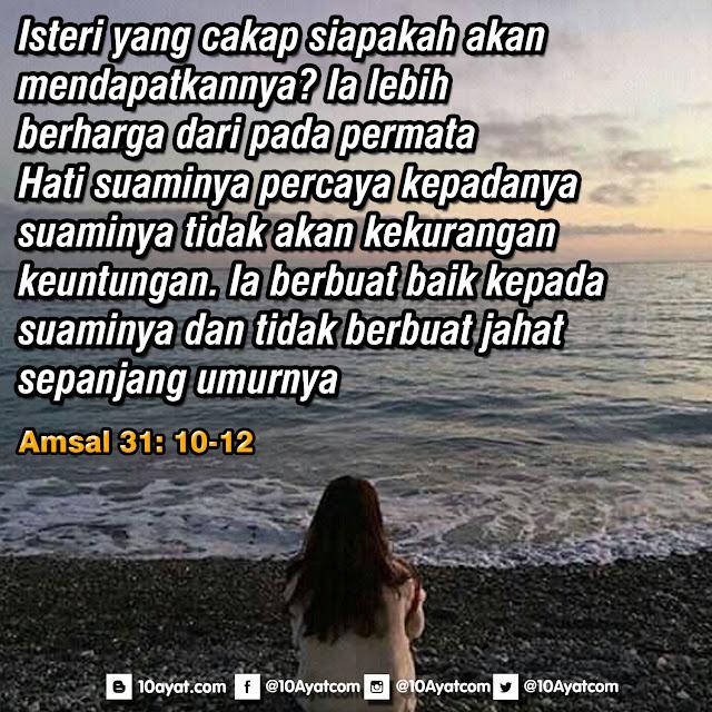 Amsal 31 : 10-12