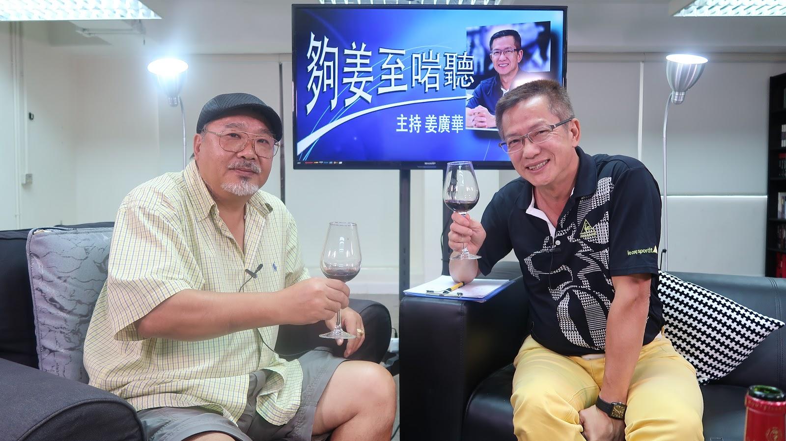 MyRadio.HK 臺務網誌: 夠姜至啱聽 180821 ep2