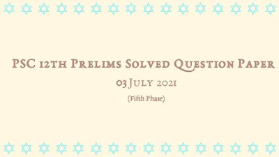 Kerala Psc Preliminary Solved Question paper (03-07-2021)