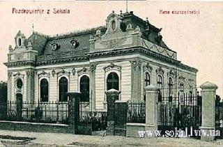 Sokal - Kasa oszczędności