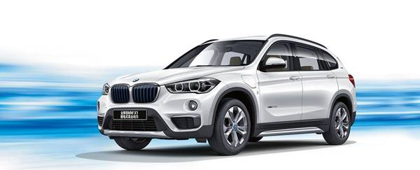 2019 BMW X1 Plug-in Hybrid Performance Review