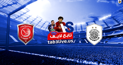 مشاهدة مباراة السد القطري والدحيل بث مباشر اليوم 08-08-2020 دوري نجوم قطر