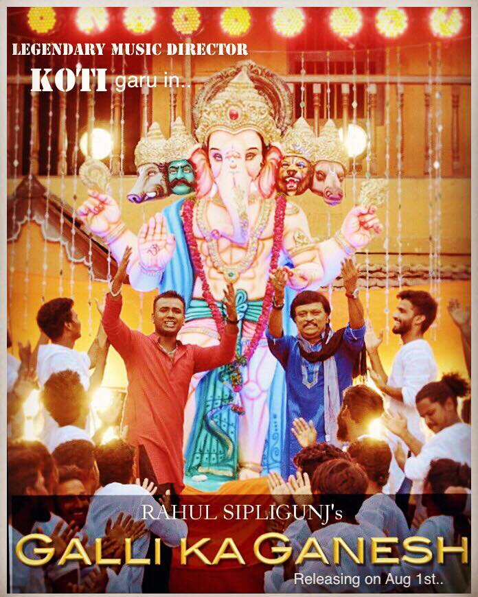 RAHUL SIPLIGUNJ - GALLI KA GANESH ft. KOTI  2017 SONG