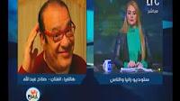 برنامج رانيا والناس 13-1-2017 مع رانيا محمود ياسين