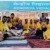 KENDRIYA VIDYALAYA - के मांग को लेकर आमरण अनशन पर बैठे युवा !