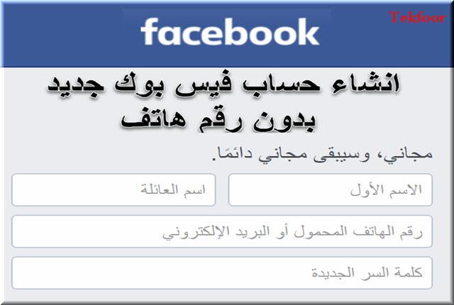 انشاء حساب فيسبوك جديد بدون رقم هاتف انشاء حساب فيسبوك على الجيميل انشاء حساب فيسبوك لايت انشاء حساب فيسبوك ثاني انشاء حساب فيسبوك بدون رقم هاتف او بريد الكتروني انشاء حساب فيسبوك جديد انشاء حساب فيسبوك ياهو انشاء حساب فيس بوك ياهو عربي انشاء حساب فيس بوك ياهو بدون رقم هاتف انشاء حساب فيس بوك ياهو جديد انشاء حساب فيس بوك ياهو مكتوب انشاء حساب ياهو فيس بوك انشاء حساب فيس بوك لا يتعطل 2019 انشاء حساب فيس بوك لا يتعطل 2018 إنشاء حساب فيس بوك لا يتعطل ابداً انشاء حساب فيسبوك وهمي بدون رقم انشاء حساب فيس بوك وهمي بسهولة انشاء حساب فيس بوك وتاكيده بهوية انشاء حساب فيسبوك وتأكيده انشاء حساب فيس بوك والياهو انشاء حساب فيسبوك وهمي جديد إنشاء حساب فيسبوك إنشاء حساب فيسبوك بدون رقم هاتف إنشاء حساب فيسبوك وهمي إنشاء حساب فيسبوك أمريكي إنشاء حساب فيسبوك ثاني إنشاء حساب فيسبوك روسي إنشاء حساب فيسبوك قوي إنشاء حساب فيسبوك gmail إنشاء حساب فيسبوك تجريبي انشاء حساب فيسبوك هوتميل انشاء حساب فيس بوك هندي انشاء حساب فيس بوك هوتميل جديد انشاء حساب فيس بوك برقم هاتف انشاء حساب فيس بوك على هوتميل انشاء حساب فيسبوك تاكيد هوية انشاء حساب فيسبوك بدون هاتف انشاء حساب فيس بوك بدون هويه انشاء حساب فيسبوك في هوتميل انشاء حساب فيس بوك بدون رقم هاتف 2017 كيفية انشاء حساب فيسبوك كيفية انشاء حساب فيسبوك بدون رقم هاتف كيفية انشاء حساب فيسبوك جديد كيفية انشاء حساب فيسبوك جديد بدون رقم هاتف كيفية انشاء حساب فيسبوك بالبريد الالكتروني كيفية انشاء حساب فيسبوك ثاني كيفية انشاء حساب فيسبوك بدون رقم كيفية انشاء حساب فيسبوك بدون رقم هاتف او بريد الكتروني انشاء حساب فيسبوك من دون رقم هاتف انشاء حساب فيسبوك مزخرف انشاء حساب فيسبوك مزور انشاء حساب فيس بوك مزيف انشاء حساب فيس بوك مخفي الاسم انشاء حساب فيس بوك مؤكد بهوية انشاء حساب فيس بوك من غير رقم هاتف انشاء حساب فيس بوك مهمل انشاء حساب فيسبوك لا يتعطل انشاء حساب فيسبوك لمده عشر دقائق انشاء حساب فيس بوك لاول مرة انشاء حساب فيس بوك للشركة انشاء حساب فيس بوك لاول مرة بدون رقم هاتف أفضل طريقة لإنشاء حساب فيسبوك انشاء حساب فيس بوك انشاء حساب فيس بوك وهمي انشاء حساب فيس بوك روسي انشاء حساب فيس بوك لايت انشاء حساب فيس بوك ياهو انشاء حساب فيس بوك اخر انشاء حساب فيس بو