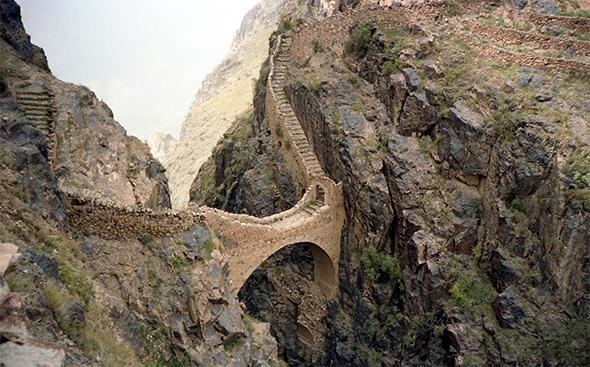 Shahara Bridge - Yaman