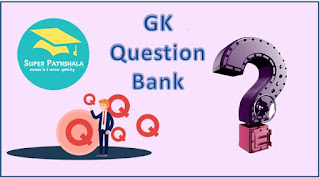GK Question Bank for Competitive Exams in Hindi