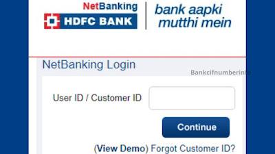 HDFC Bank Balance Check by Internet Banking