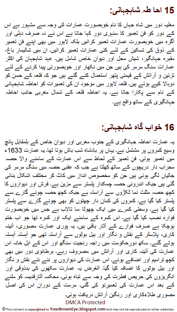 essay on shahi qila in english
