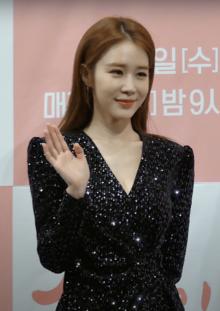 Yoo In Na - Biodata, Umur, Agama Dan Drama Lengkap