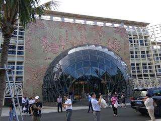 pintu masuk kelapa hainan