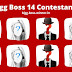 Bigg Boss 14 Contestants List 2020 : Whose names are in as Bigg Boss Contestants 2020
