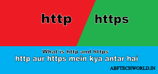 What is http and https in hindi