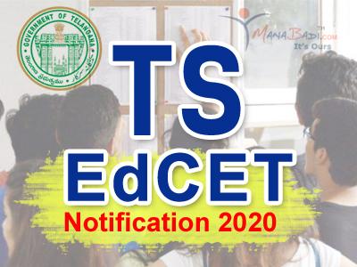 TS EdCET Notification 2020