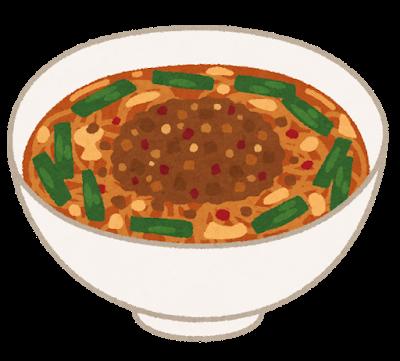 臺灣ラーメン 是怎麼樣的食物呢? - 日文輕鬆學