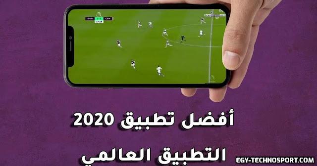تحميل تطبيق Pinguim Tv لمشاهدة القنوات المشفرة 2020 موقع تكنوسبورت
