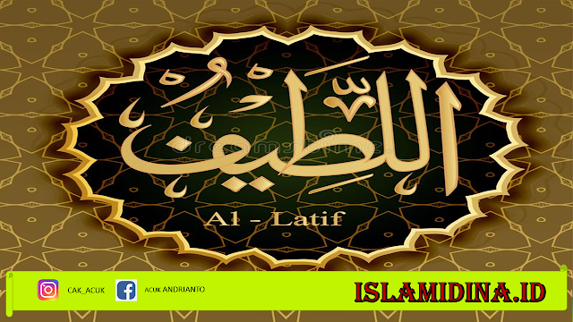 khasiat-dzikir-ya-latif-islamidina