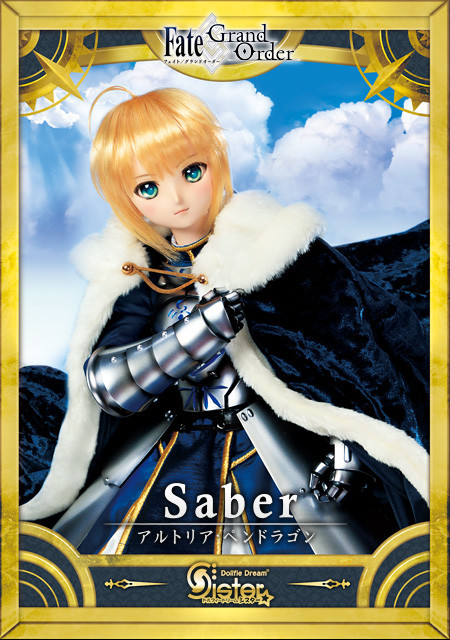 "Anunciadas Dollfie Dream Ruler y Saber de ""Fate: Grand Order"" - Volks"