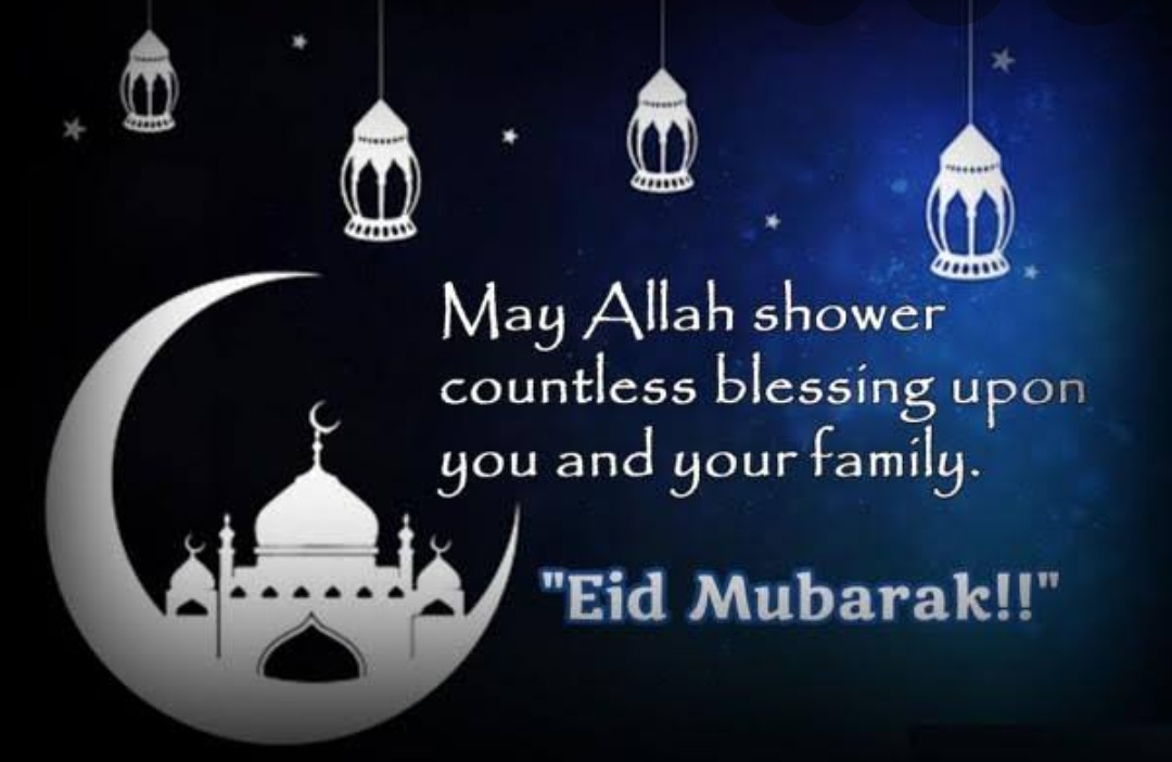 Crescent Moon With Mosque Inside  Eid Mubarak online greeting cards
