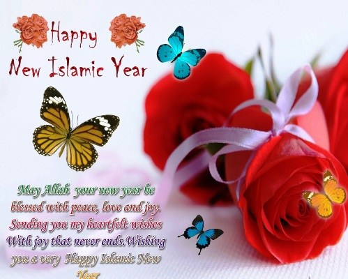 Islamic New Year Images And Pics 2017 And Happy Muharram Images And Pics