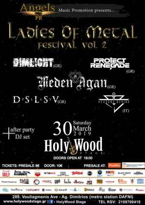 TLadies of Metal Festival vol.2: Σάββατο 30 Μαρτίου @ HolyWood Stage