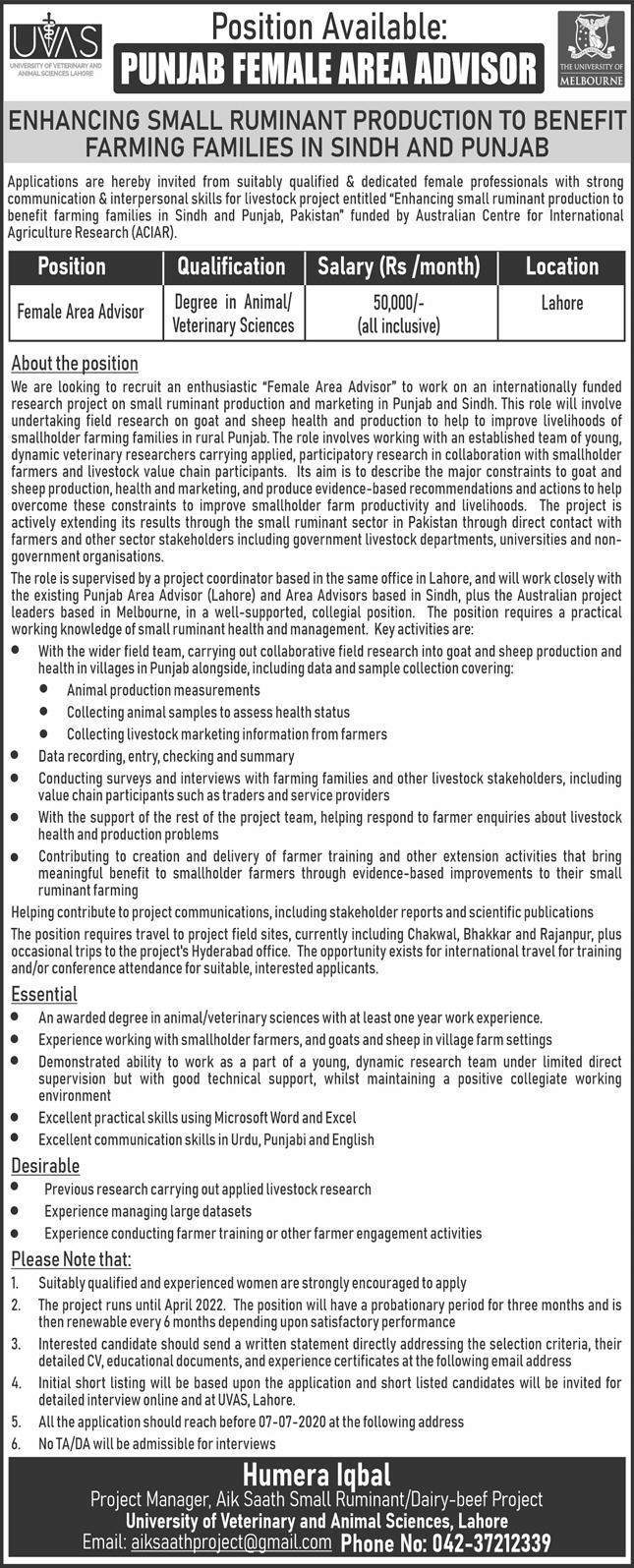 University of Veterinary and Animal Sciences Lahore Jobs as Female Area Advisor