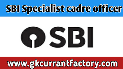 SBI Specialist cadre officer Recruitment, SBI SCO Recruitment
