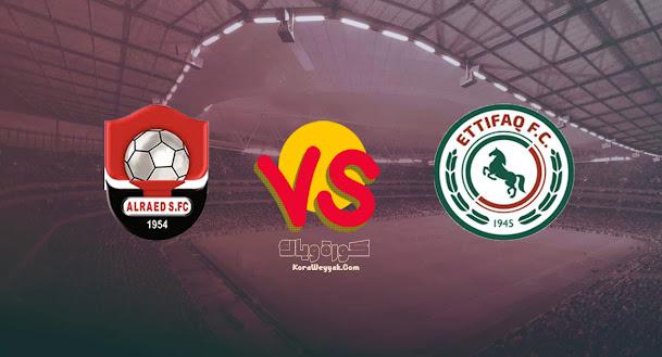 نتيجة مباراة الإتفاق والرائد اليوم 12 سبتمبر 2021 في الدوري السعودي
