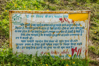 A borad stating the legend of Parvati bagh - Srikhand Mahadev yatra