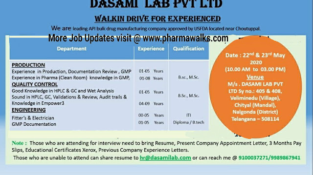 Dasami Labs Pvt. Ltd - Walk-in interviews for Production/ QC/ Engineering on 22nd & 23rd May, 2020