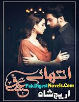 Intehq E Ishq (Complete Novel) By Areej Shah