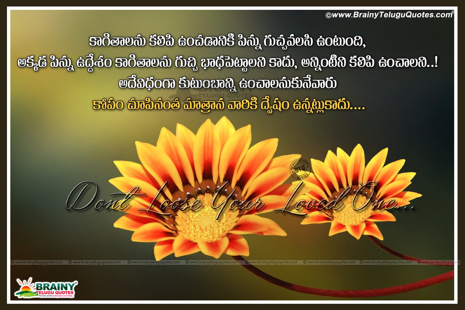 Top Telugu Family Value Quotes Relationship Value Messages Quotes In Telugu Brainyteluguquotes Comtelugu Quotes English Quotes Hindi Quotes Tamil Quotes Greetings