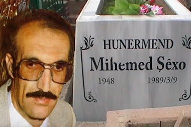 محمد شيخو ( 1989 - 1948)