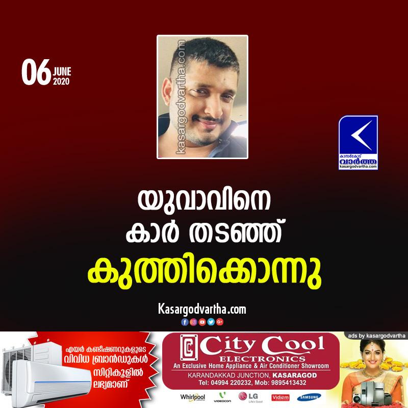 Mangalore, Karnataka, News, Man, Killed, Man killed in Mulki