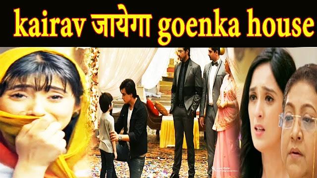 High Voltage Drama ahead in Yeh Rishta Kya Kehlata