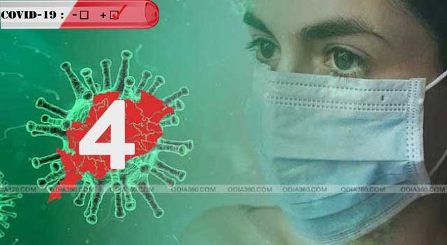 Odisha guy tests positive for Covid-19, total count reaches 4
