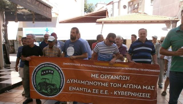 Δυναμική διαμαρτυρία αγροτών στον ΟΠΕΚΕΠΕ Τρίπολης