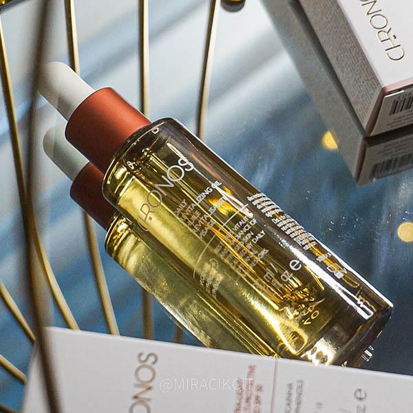 Natura Chronos Daily Revitalizing Oil Review