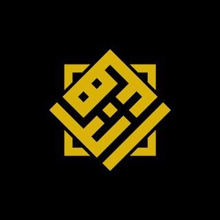 kufi ar-rahnu