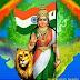 মা, || Bharat Mata || Bangla Kobita || By Kanika Mandal