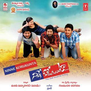 Ninne Korukunta (2016) Telugu Mp3 Songs Free Download