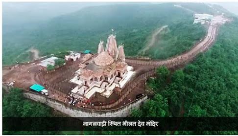बड़वानी का इतिहास गठन(स्थापना) एवं नामकरण |बड़वानी के दर्शनीय स्थल | Barwani Tourist Place in  Hindi