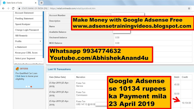 Google Adsense Payment Proof of 10134 Rupees 30 April 2019 | Google Earnin proof | Google Adsense payment proof | Youtube Income proof 30 April 2019