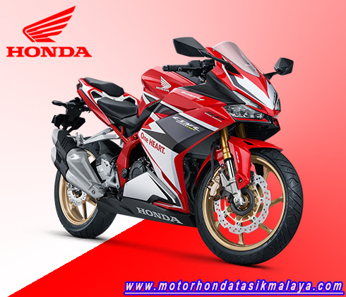 Brosur Kredit Motor Honda CBR250RR Tasikmalaya