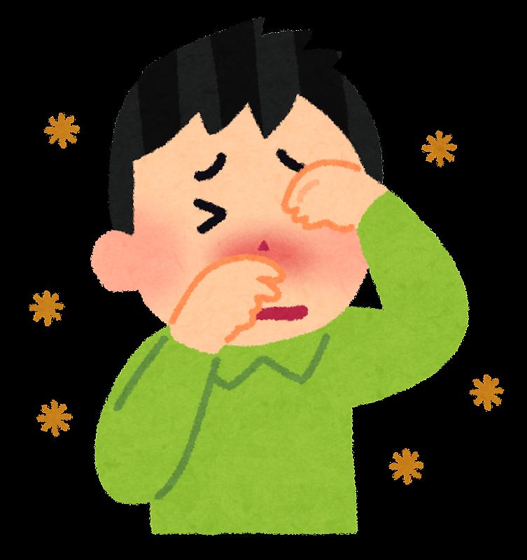 花粉症 画像 フリー に対する画像結果