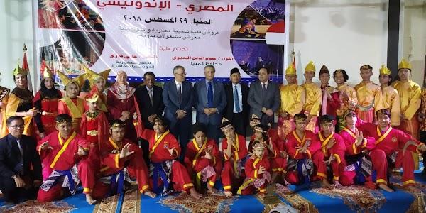 Hari Budaya Mesir-Indonesia, Budaya Indonesia Tampil di Provinsi el-Minya Mesir