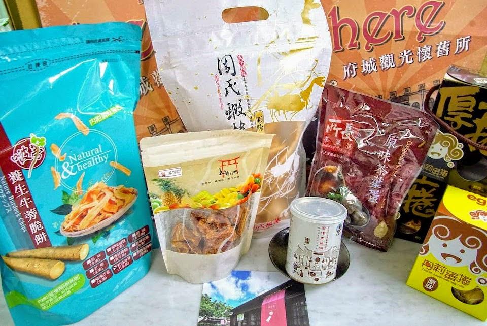 府城觀光懷舊所 台南好食包 一次將台南零食和小吃帶到家